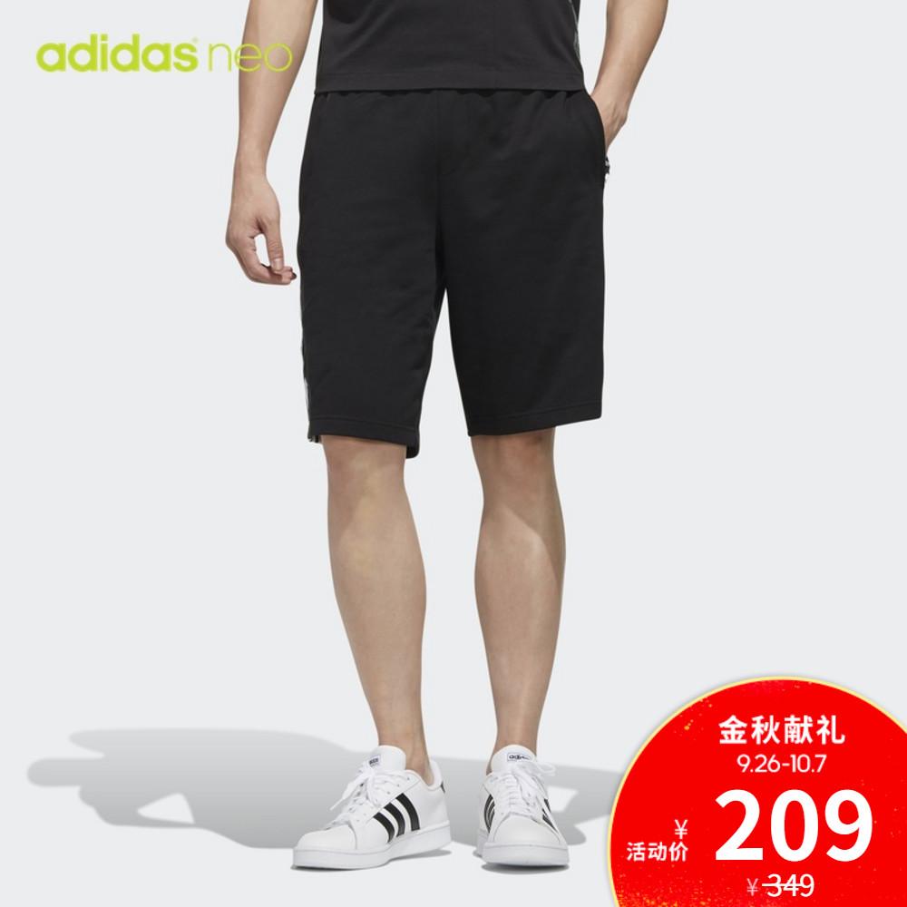 阿迪达斯官网 adidas neo M WZRY SHORT 男装短裤FR799券后209.00元