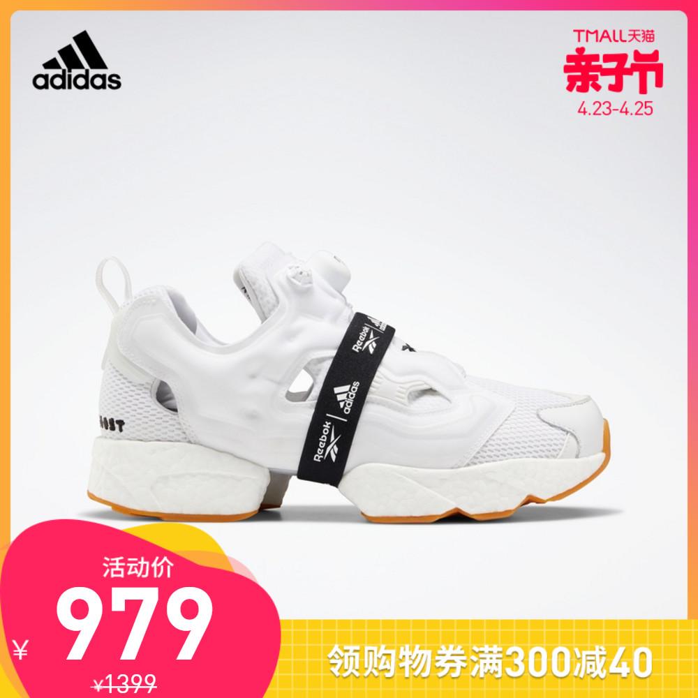阿迪达斯官网 INSTAPUMP FURY BOOST Reebok联名充气运动鞋FU9239