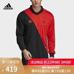 阿迪达斯官方adidas TAN ADV JSY男子创造者足球长袖球衣DU2738