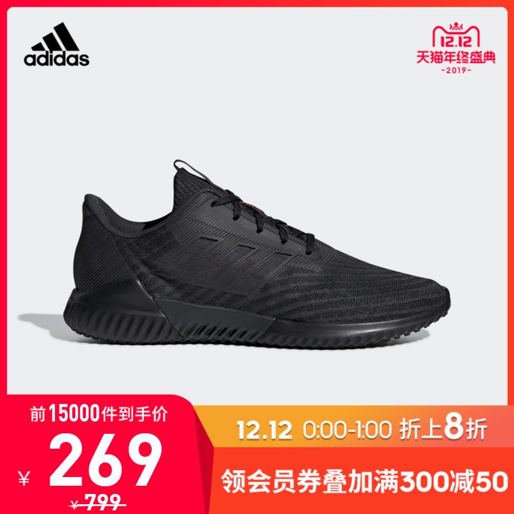 阿迪达斯官网adidas climacool 2.0 m男女跑步运动鞋G28941B75873