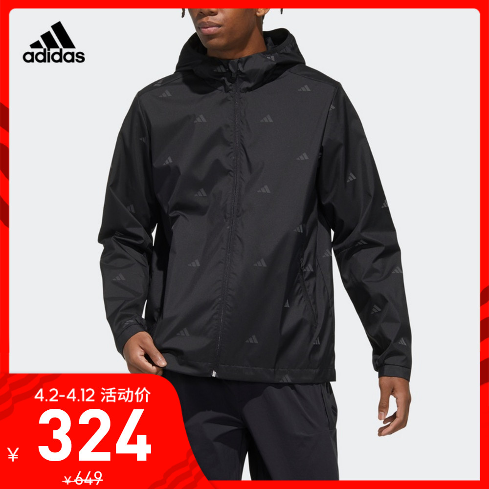 Adidas men's sports jacket fm9403 fm9421