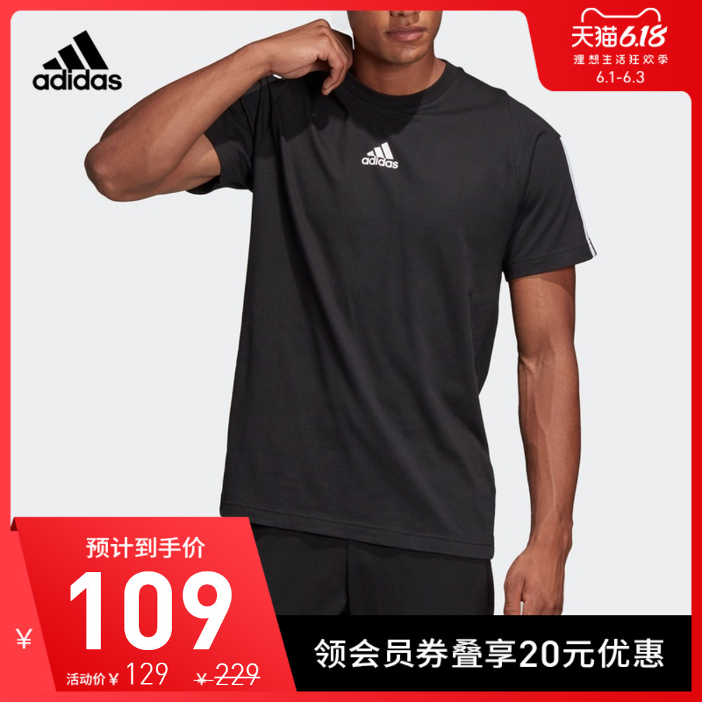 Adidas men's training short sleeve T-shirt dq1453 dt9955 dt9954