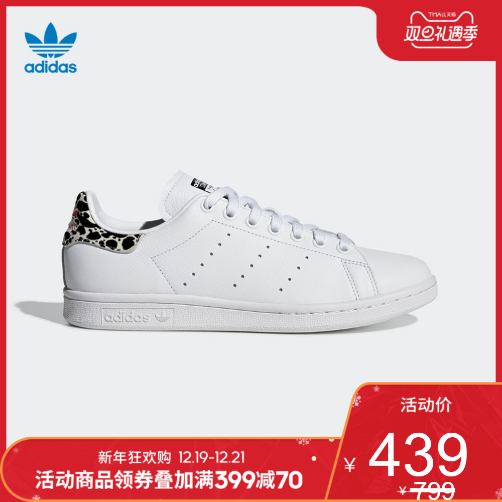阿迪达斯官网 三叶草 STAN SMITH W 女子经典小白鞋EF1481