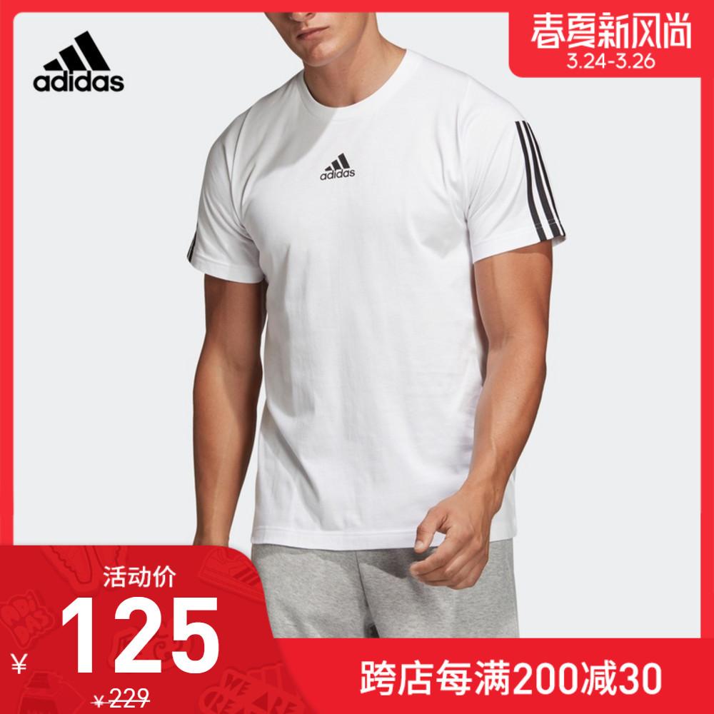 阿迪达斯官网adidas 男装训练运动短袖T恤DQ1453 DT9955 DT9954