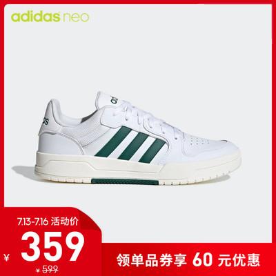 阿迪达斯官网 adidas neo ENTRAP 男鞋休闲运动鞋EH1686