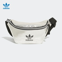 Adidas official website Adidas clover WAISTBAG women's waistband FJ2603