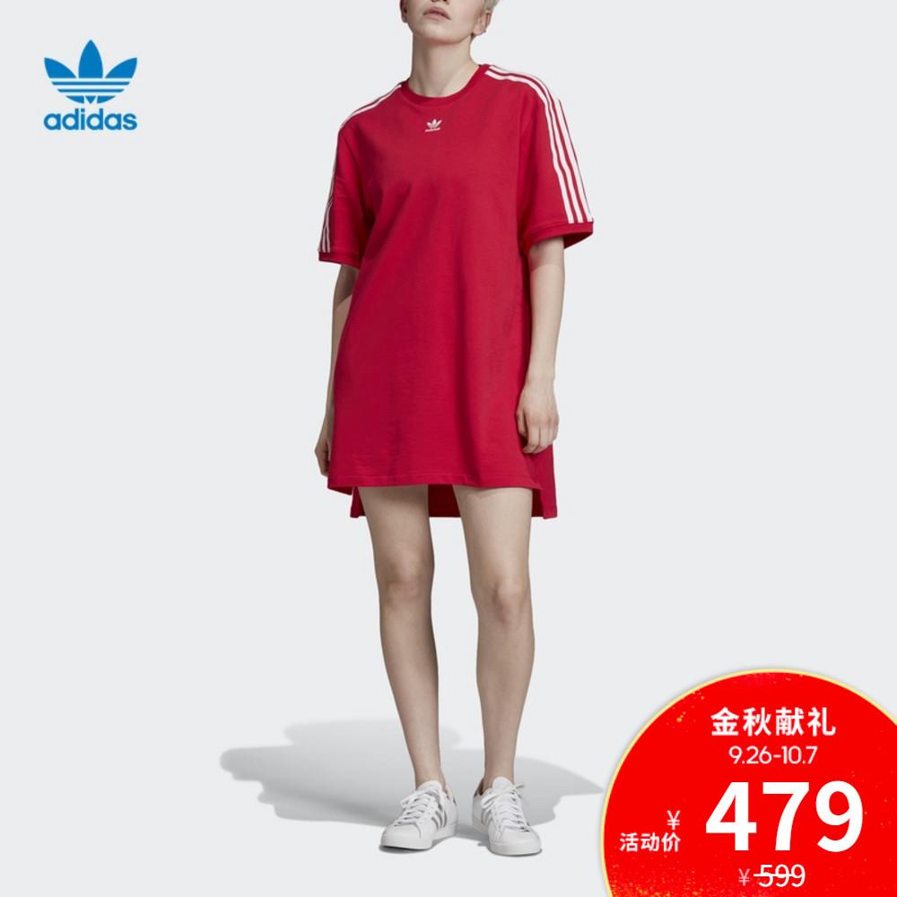 (用120元券)阿迪达斯官网tee dress ed5863裙子