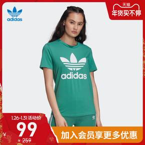 阿迪达斯官网adidas 三叶草 女装运动短袖T恤FM3293 FM3300FM3295