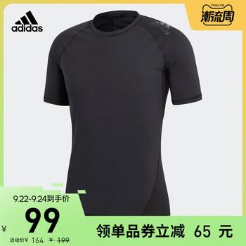 阿迪达斯官网男装训练运动短袖t恤