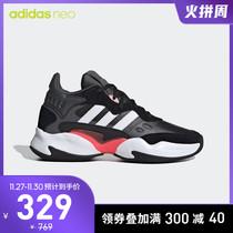 阿迪达斯官网adidasneoSTREETSPIRIT2.0男休闲账动鞋EH2836