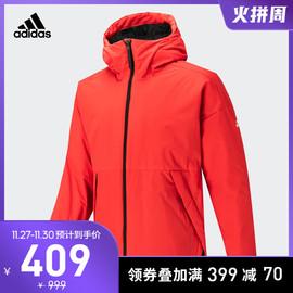 阿迪达斯官网 adidas男装冬季户外运动棉服夹克外套FT9409图片