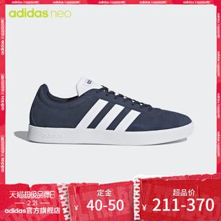 阿迪达斯官方 adidas neo VL COURT 2.0 男子 休闲鞋 DA9854