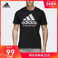 男装训练圆领套头短袖T恤BK3715BR4749CF9561阿迪达斯官网adidas