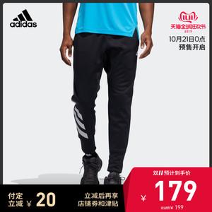双11预售:159元包邮  adidas 阿迪达斯 ACT PANT DW7326 男子修身长裤