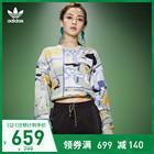 阿迪达斯官网adidas三叶草SWEATSHIRT女春秋运动圆领卫衣GN4265 659元