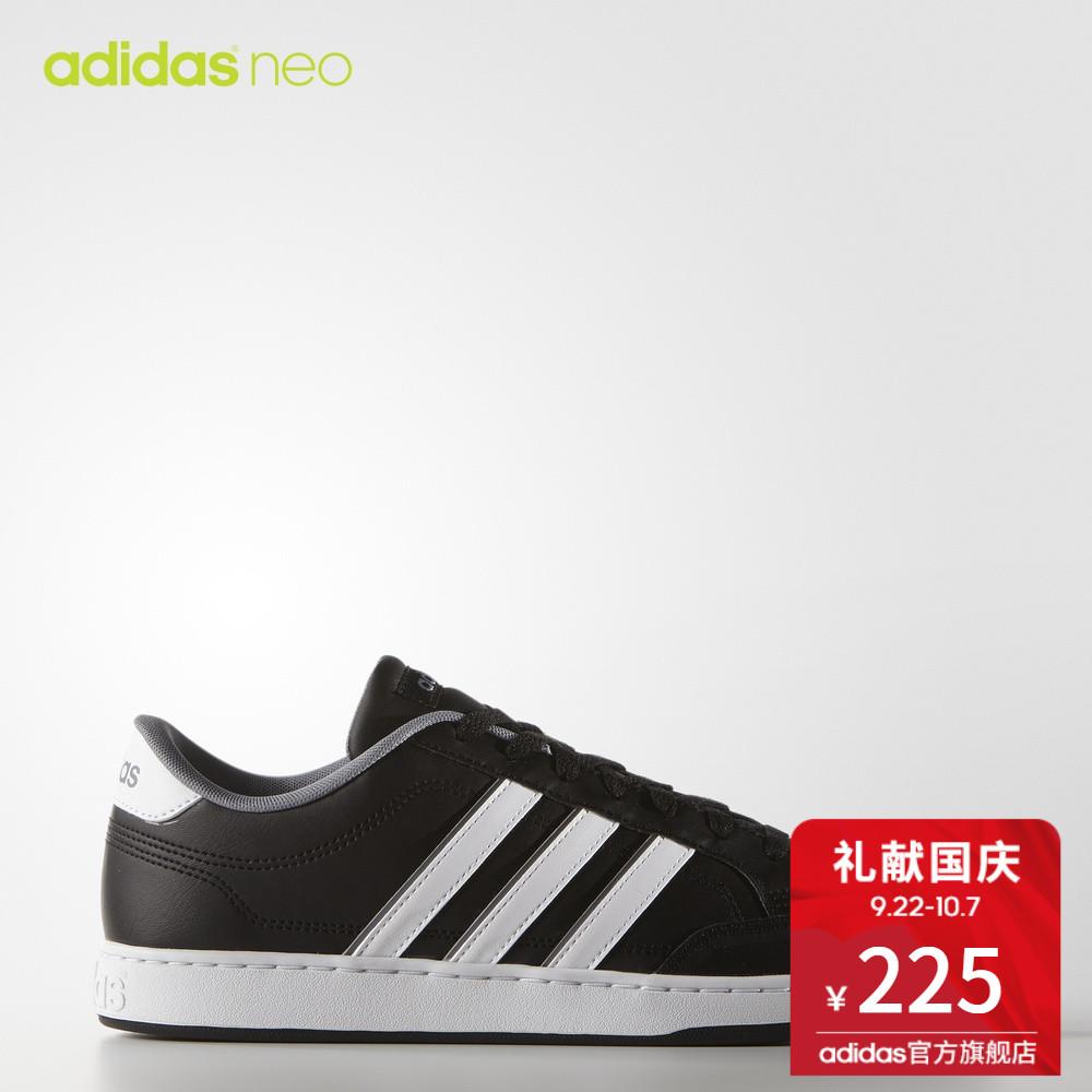 阿迪达斯 adidas neo 男子 COURTSET 休闲鞋
