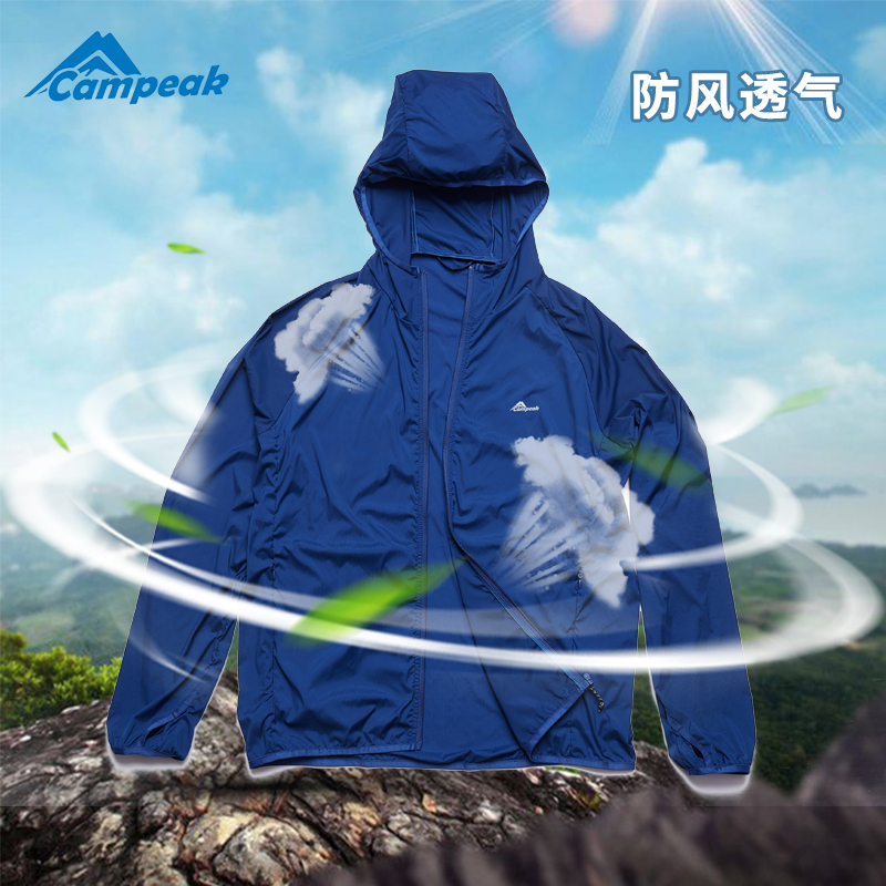 Mens outdoor sports lightweight breathable skin windbreaker running mountaineering Tour