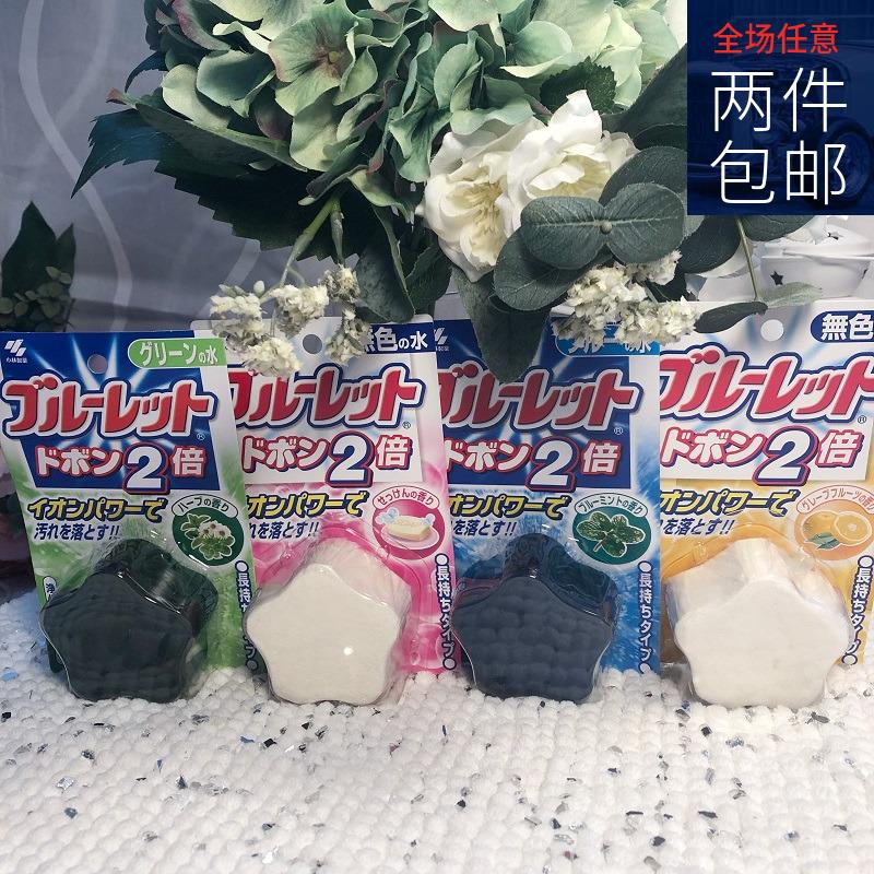 日本小林马桶洁厕清洁剂块洁厕坐便器水槽冰箱去污除臭除味剂120g