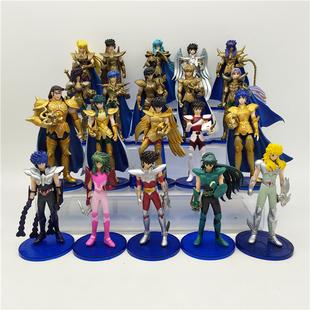 现货全套20款黄金圣斗士星矢紫龙沙加模型公仔场景玩偶摆件玩具礼