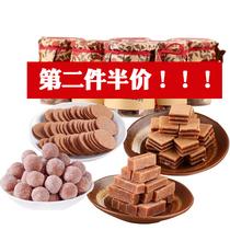 包邮袋装山楂蜜饯休闲食品山楂类制品零食小吃3118g益民山楂片