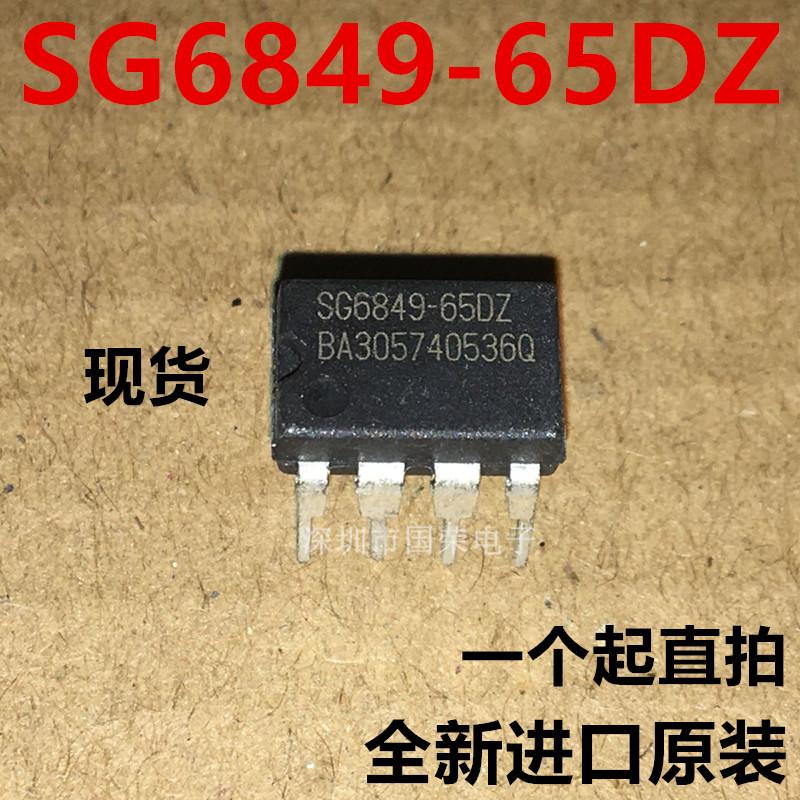全新原�bSG6849-65DZ 直插 DIP-8 SG6849-65DZ �M口