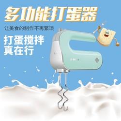 博世电动打蛋器MFQ4030 家用小型不锈钢工具烘培用打奶油打发器