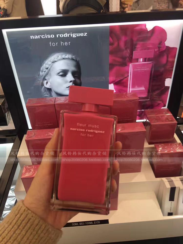 韩国代购 narciso Rodriguez 纳西素FLEUR MUSC FOR HER 女士香水