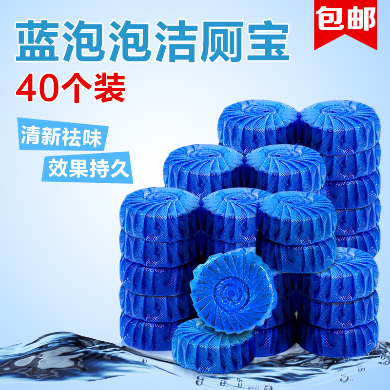 Моющие средства для туалета Артикул 596799102657