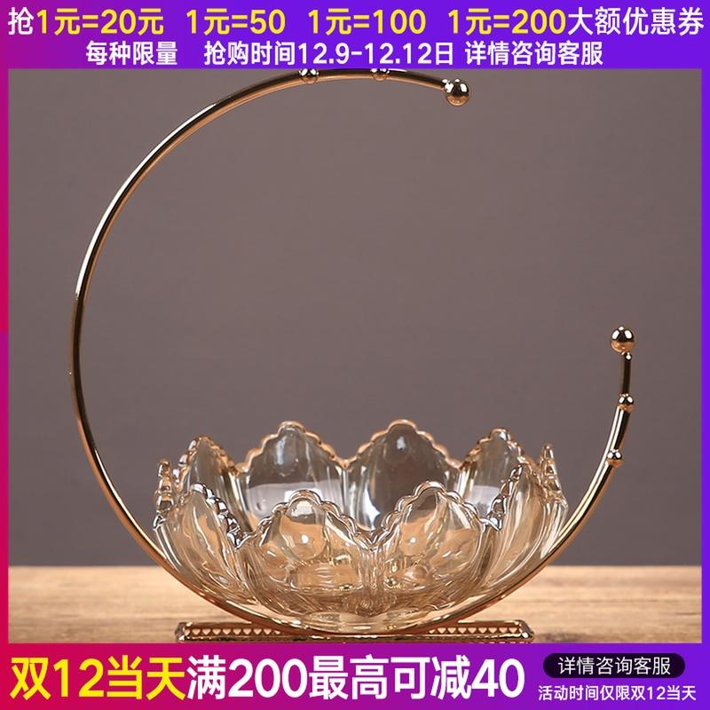 美式轻奢玻璃果盘创意简约装饰水果盘客厅家用北欧风格甜品台摆件