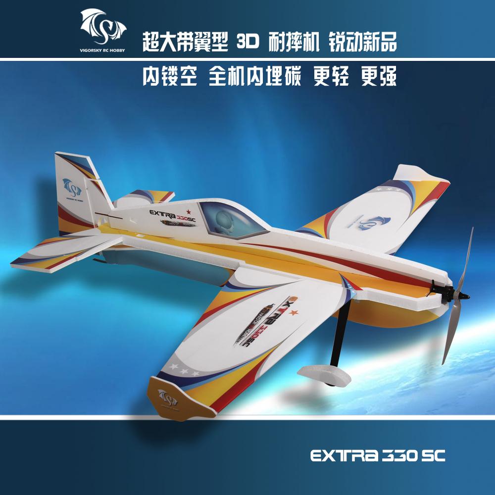 [VIGORSKY 锐动天空固定翼]锐动天空EXTRA 330SC 43月销量9件仅售11元