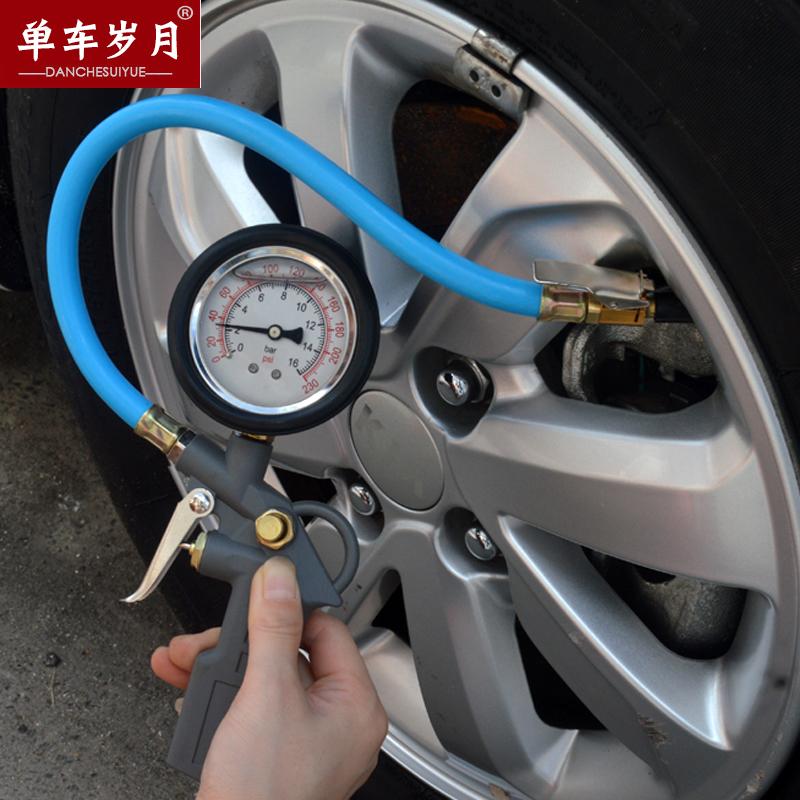 高精度汽車胎壓計車用胎壓表輪胎氣壓表胎壓監測表充氣表槍帶放氣