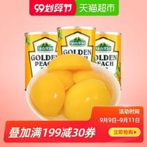 绿山果园即食糖水黄桃罐头425g3罐新鲜水果罐头蛋糕烘焙罐头原料