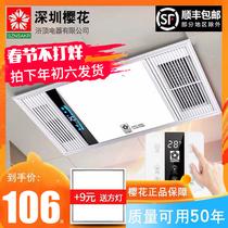 浴霸集成吊頂風暖衛生間五合一浴室排氣扇照明led燈一體取暖風機