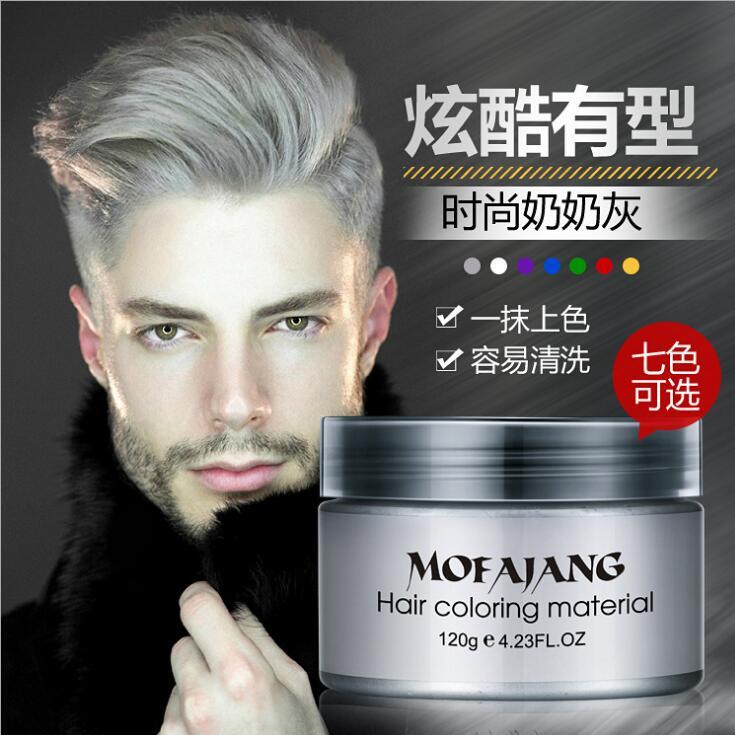 奶奶灰发蜡男士白色染色发泥定型有色蓝色绿紫色彩色一次性染发膏