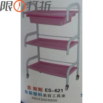 2 Open Salon trolleys with flat steel support and plastic pink tray / multi-functional beauty tool cart