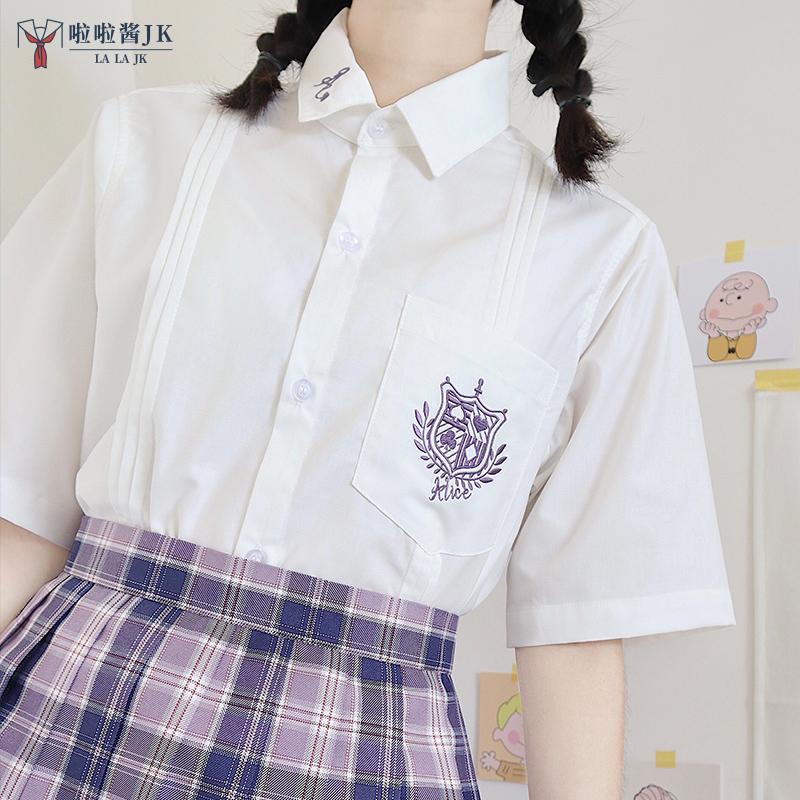 【啦啦酱JK】原创爱丽丝扑克魔法 长短袖jk制服白衬衫刺绣款衬衣