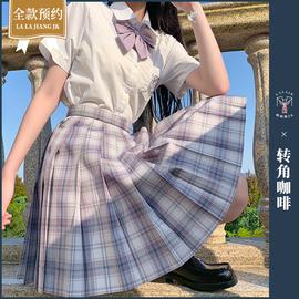 【啦啦酱JK】转角咖啡jk制服裙 全款预约中 原创jk格子裙灰色褶裙