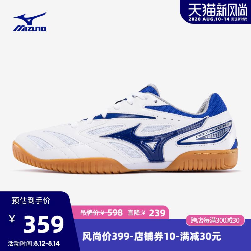 Обувь для настольного тенниса Артикул 611966932404