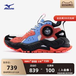 Mizuno/美津浓男女款运动休闲鞋 Genesis Machine D1GH2002