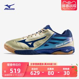 Mizuno/美津浓专业男女款乒乓球鞋 WAVE DRIVE A 3 81GA150099图片
