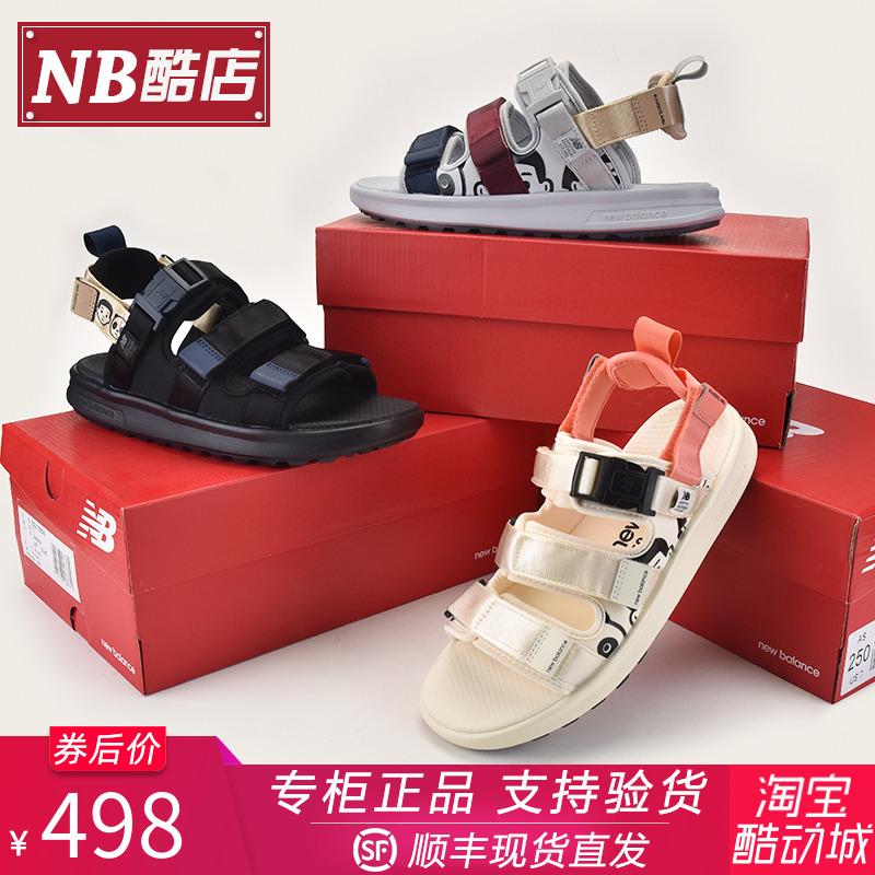 New Balance x Noritake联名款NB男鞋女鞋凉鞋SDL750/7503N/7504N图片