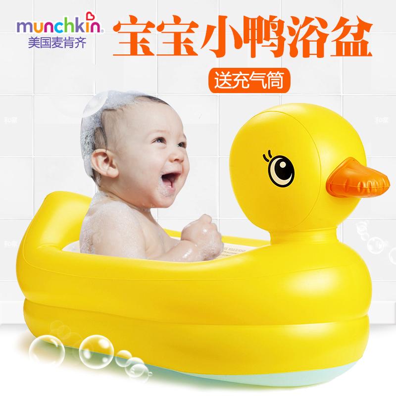 Munchkin пшеница хочу вместе ребенок ванна газированный утка измерение температуры ребенок купаться бассейн путешествие сложить портативный ребенок