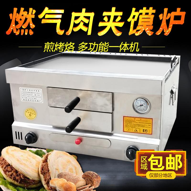 商用ガス老潼関肉じゃんけん卵とお好み焼きストーブのオーブン焼き