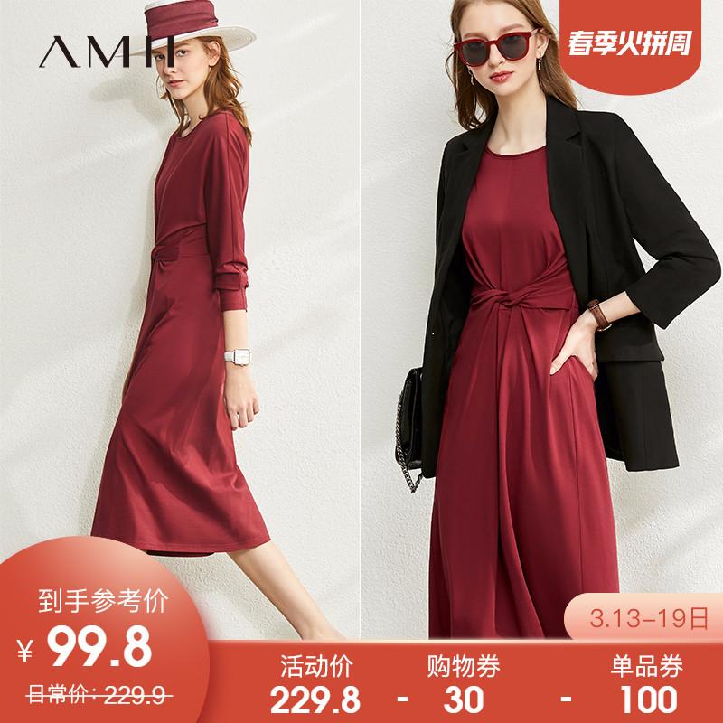 amii法式气质修身2020春季连衣裙