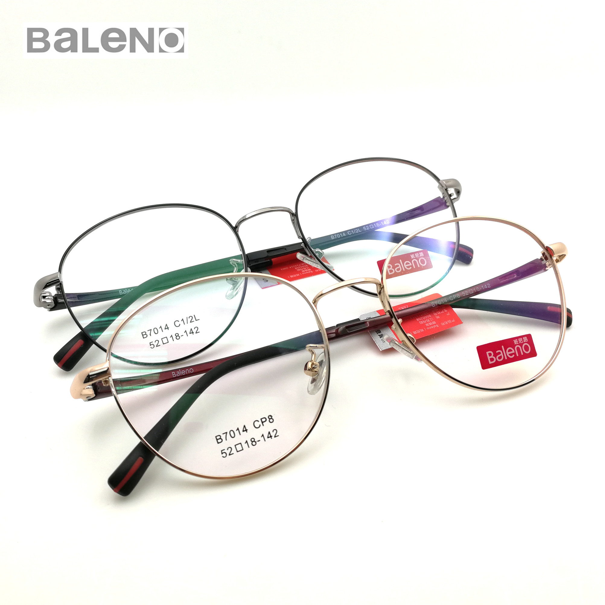 Baleon Benny road b7014 large circle full frame retro spectacle frame high gold wire thin edge student small fresh