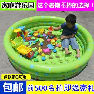 包邮盈泰充气沙滩池家庭套装海洋球