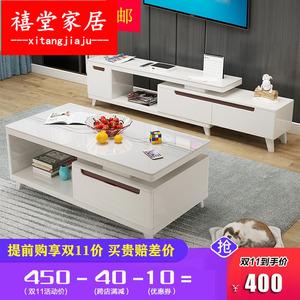 现代客厅茶几电视柜组合小户型简约北欧伸缩地柜烤漆钢化玻璃茶几