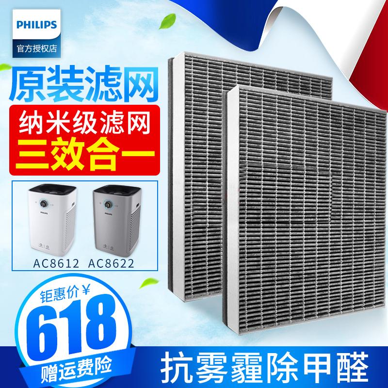飞利浦空气净化器AC8612/8622原装滤网滤芯FY8197除甲醛雾霾PM2.5