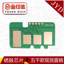 兼容惠普W1110A芯片HPLaser108a MFP138p 136nw 136w粉盒硒鼓110A