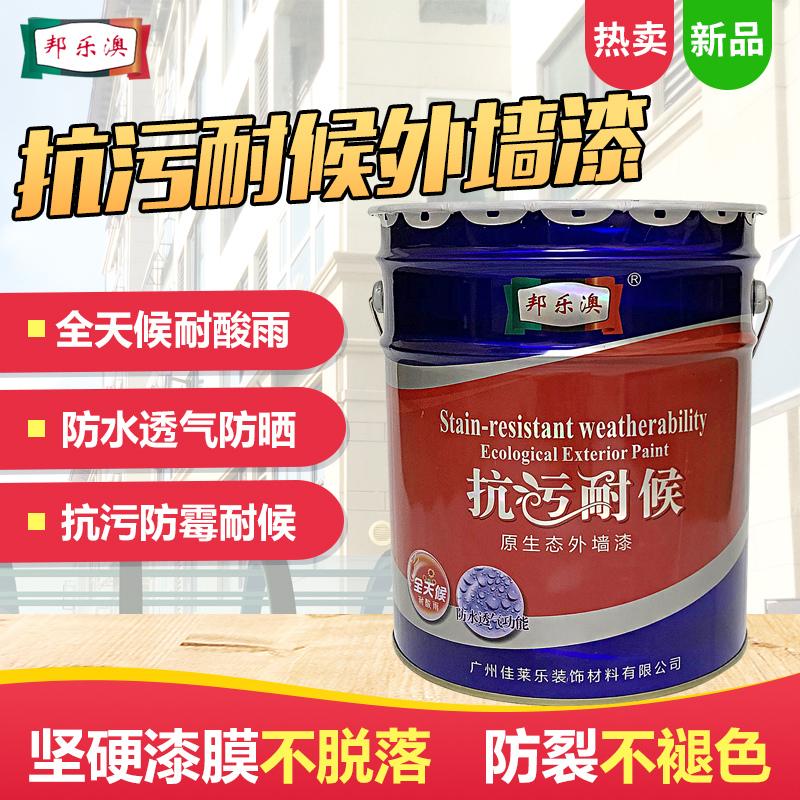Водоэмульсионная краска для стен Артикул 44146397133
